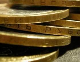 Из какого сплава сделаны российские монеты фото