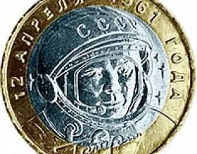 Из сплавов каких металлов состоят российские монеты фото