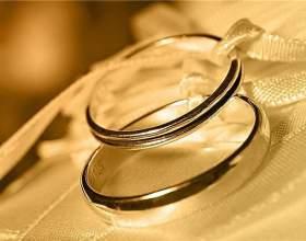 К чему снится обручальное золотое кольцо фото