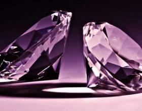 К чему снятся бриллианты фото