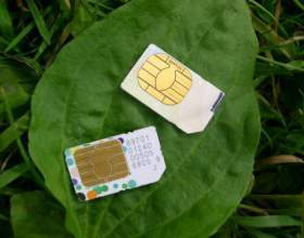 Как активировать сим-карту мегафон фото