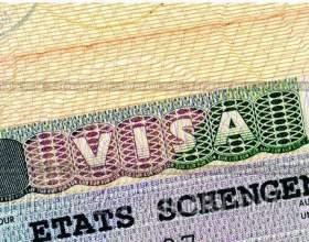 Как аннулировать шенгенскую визу фото