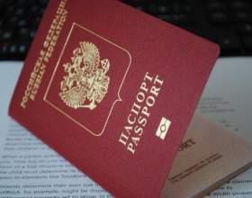 Как белорусу получить российское гражданство фото