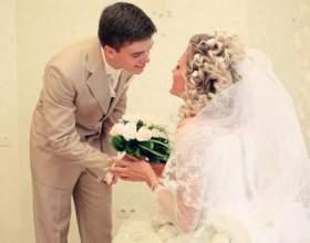 Как благословлять жениха и невесту фото