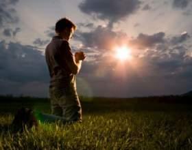 Как бог отвечает на молитвы фото