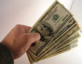 Как брать кредит в банке фото