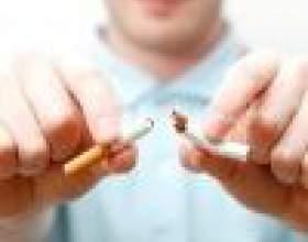 Как бросить курить: некоторые способы фото