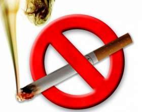 Как бросить курить самостоятельно? фото
