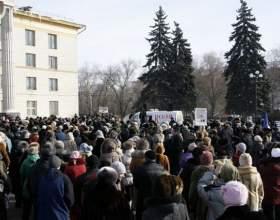 Как будет действовать закон о наказаниях на митингах фото