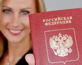 Как будет выглядеть новый российский паспорт фото