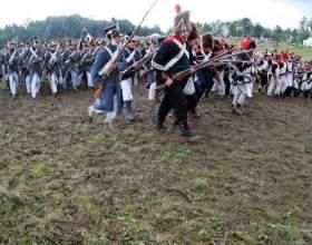 Как будут праздновать день бородинского сражения в москве фото