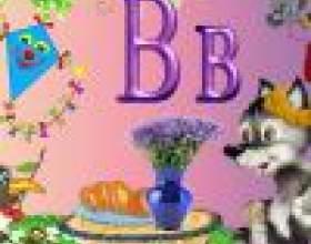 Как быстро с ребенком выучить алфавит фото