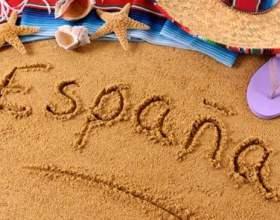 Как быстро выучить испанский фото