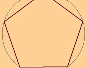 Как чертить пятиугольник фото