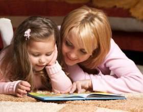 Как читать книги, чтобы укрепить память ребенка фото