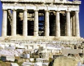 Как читать по-гречески фото