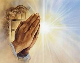 Как читать утренние молитвы фото