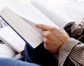Как чтение книг меняет мышление фото