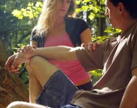Как дать ему понять, что ты хочешь быть с ним... фото