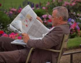 Как дать обьявление в газете фото