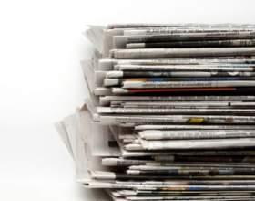 Как дать объявление в газету фото
