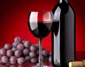 Как делают красное вино фото