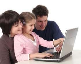 Как делать детские презентации фото
