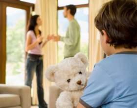 Как делятся дети при разводе фото