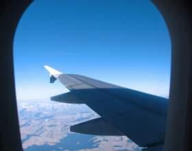 Как дешевле купить билет на самолет фото
