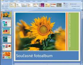 Как добавить музыку в презентацию powerpoint фото