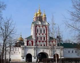 Как добраться до новодевичьего монастыря фото