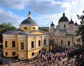 Как добраться до покровского монастыря фото