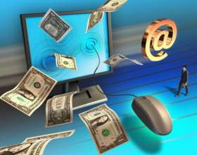 Как доход сайтов зависит от количества посещений фото