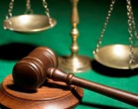 Как доказать невиновность в суде фото