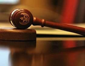 Как доказать свою правоту в суде фото