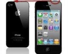 Как достать sim-карту из iphone фото