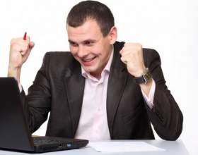 Как достичь успеха в бизнесе фото