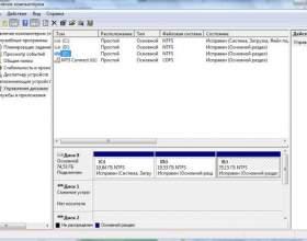 Как форматировать внешний жесткий диск фото