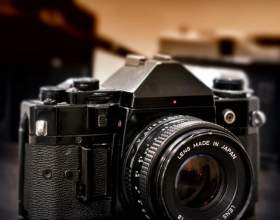 Как фотографировать на пленку фото