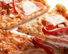 Как готовить пиццу без дрожжей фото
