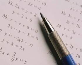 Как готовится к экзамену по математике фото