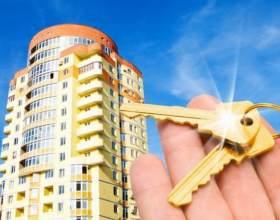 Как грамотно купить квартиру: стоит ли брать ипотеку? фото