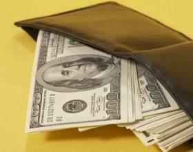 Как хранить деньги в кошельке фото