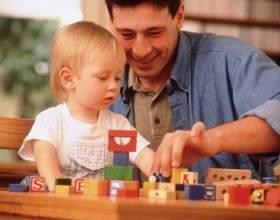 Как играть с малышом до года фото
