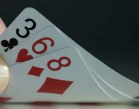 Как играть в карточную игру фото