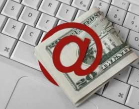 Как иметь деньги в интернете фото