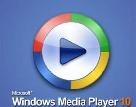 Как интегрировать windows media player фото