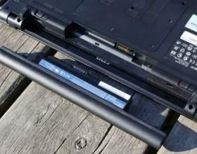 Как использовать батареи ноутбука фото