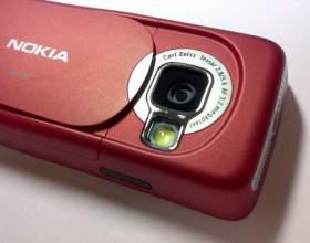 Как использовать n73 как веб-камеру фото