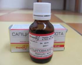 Как использовать салициловую кислоту фото